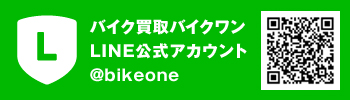 line@bikeone