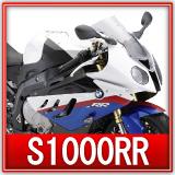 S1000RR買取