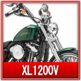 ハーレーダビッドソンXL1200V