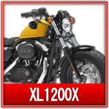 ハーレーダビッドソンXL1200X