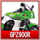 カワサキGPZ900R買取