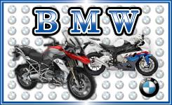 BMW車種別特集
