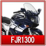 ヤマハFJR1300