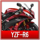 ヤマハYZF-R6