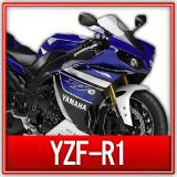 ヤマハYZF-R1